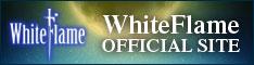 WhiteFlame公式サイト